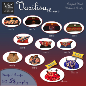 Miamai Vasilisa Purses key